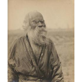 Portrait of Elderly Ainu Man