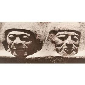 Ancient Nubian Portraits in Stone (Aswan, Nubia)