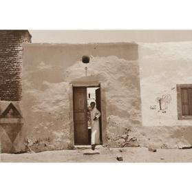 The Welcoming Facade (Nubian Village, Elephantine Island)