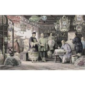 Show-room of a Lantern Merchant at Peking
