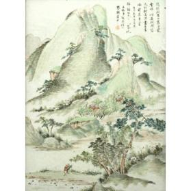 Scholars Walking in a Vast Mountain Landscape