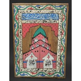 Islamic Writing Board