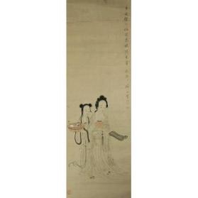 Chinese Courtesan and Attendant